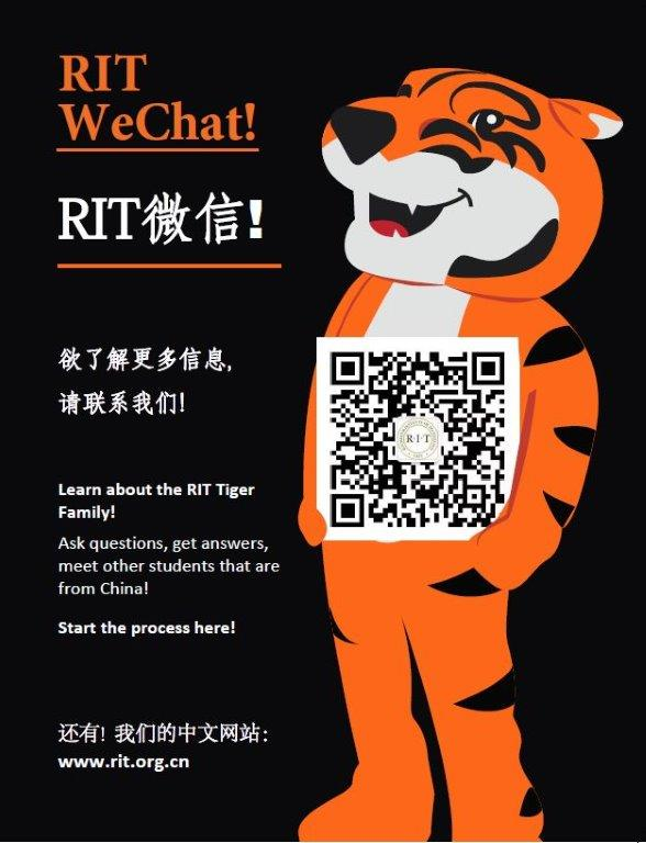 ritchie and RITs wechat