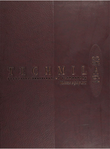 cover design of 1993 yearbook