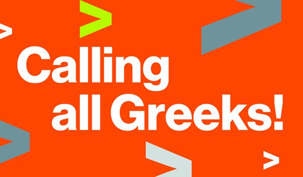 Calling all greeks