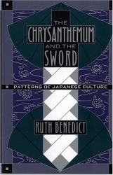 Sword and The Crysanthemum, The