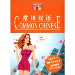 Common Chinese (2 DVD + MP3 + MP4 + BOOK)