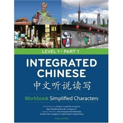Integrated Chinese Lesson 1 Part 1/3rd Edition