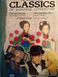 Seishun anime zenshû (Animated Classics of Japanese Literature)