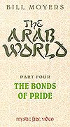 The Arab World - The Bonds of Pride