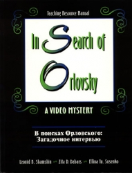 In Search of Orlovsky - A Video Mystery