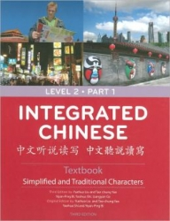 Integrated Chinese Level 2, Part1