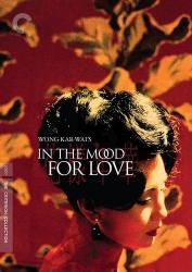 Faa yeung nin wa (In the Mood for Love)