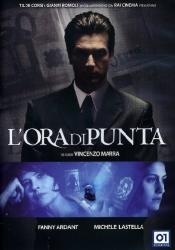 L' Ora di punta (The Trial Begins, Rush Hour)