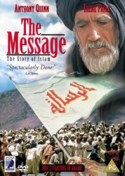The Message, The Story of Islam