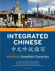 Integrated Chinese Level 1 Part 2/Third Edition