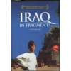 Iraq in Fragments (1 disk)