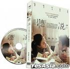 Hear Me (DVD) (English Subtitled) (Taiwan Version)