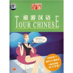 Tour Chinese (2 DVD+MP3+MP4+BOOK)