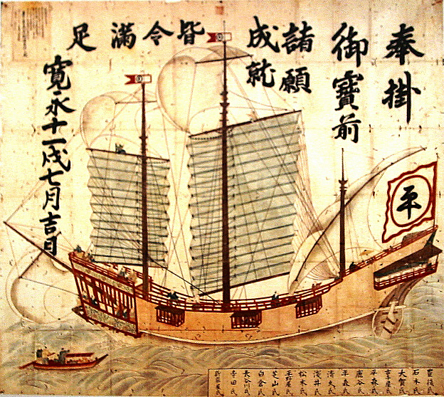 drawing of an asian ship