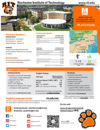 Cover of the one-page quick facts for international students brochure.