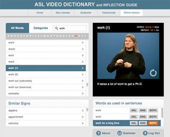 Screenshot of application