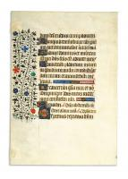 Greeting Cards: Medieval Manuscript leaves